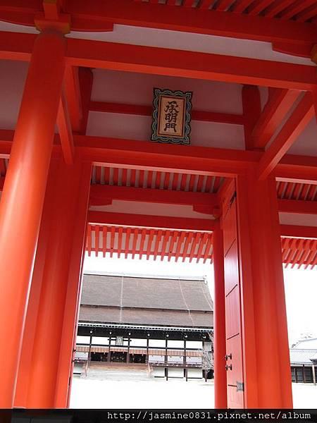 京都御所 - 承明門