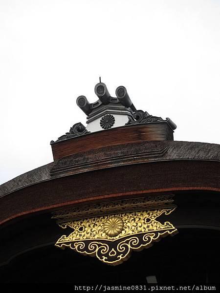 京都御所 - 御車寄的皇室圖騰