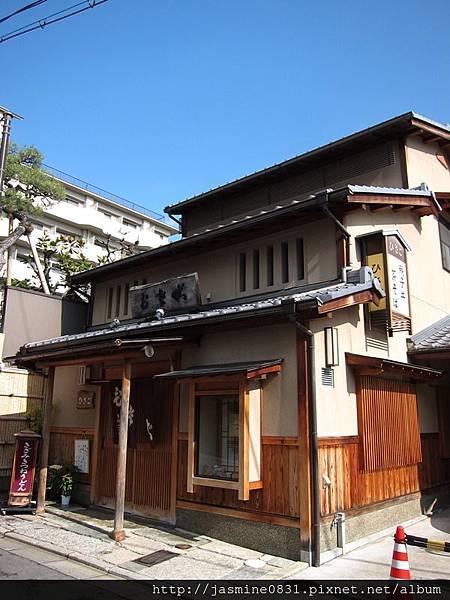 Hisago店前