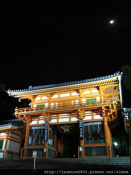 八阪神社-晚上