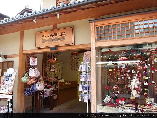 可愛的日式小店
