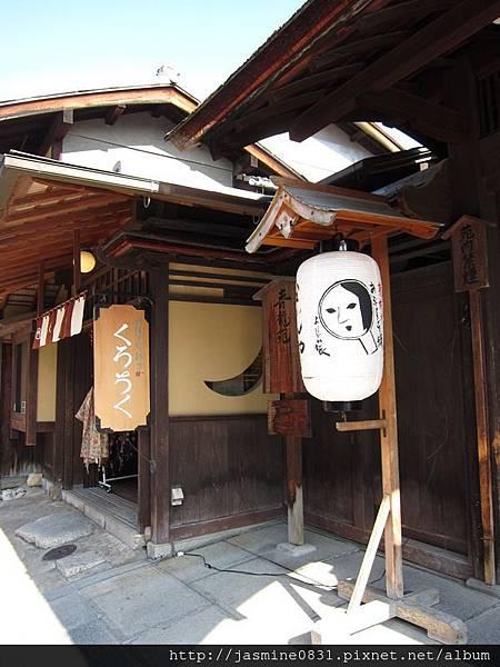 京都常見的yoshia