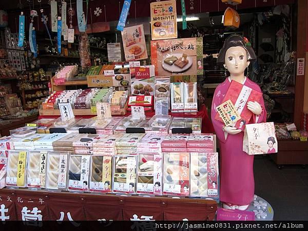 京都常常看到的夕子娃娃