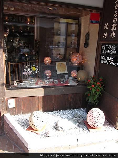 清水阪 雕花燈的商店