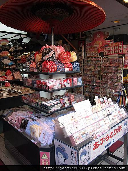 清水阪賣好多可愛的紀念品
