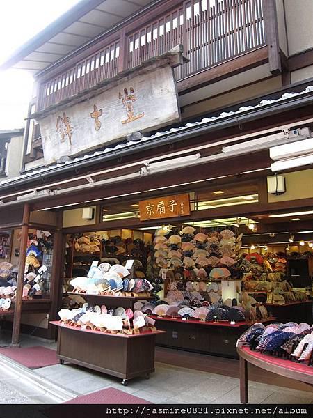 清水阪商店
