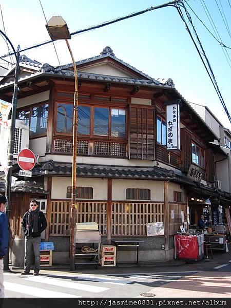 稻荷壽司店