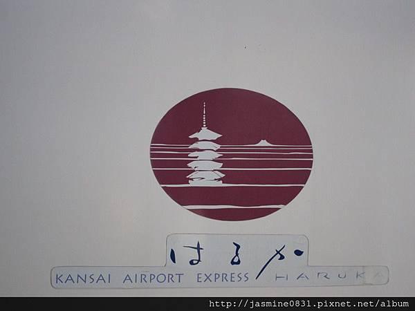 Haruka上的logo 很有京都意向