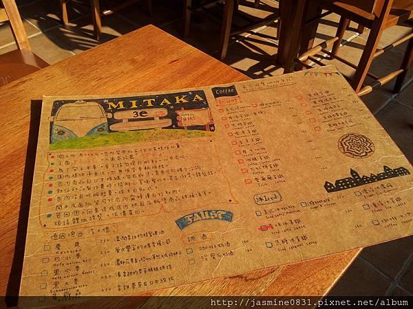 3e cafe Menu