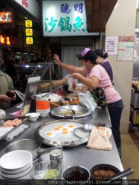 陳聰明砂鍋魚頭