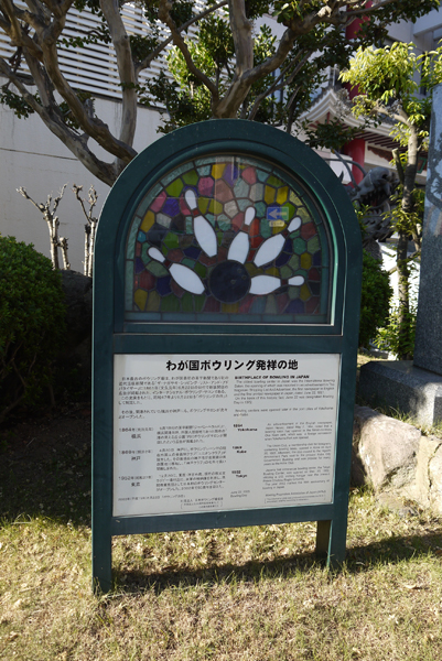 P1070515