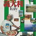 義大利jtb.jpg