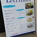 20151014-18沖繩五日遊_881.jpg