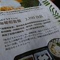 20151014-18沖繩五日遊_1614.jpg