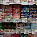 20151014-18沖繩五日遊_1839.jpg