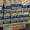20151014-18沖繩五日遊_2307.jpg
