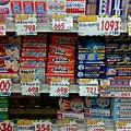 20151014-18沖繩五日遊_8947.jpg