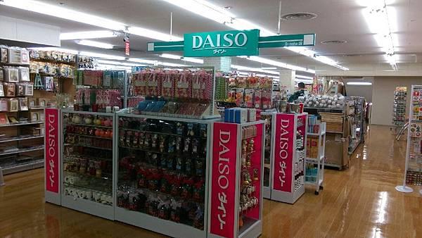 20151014-18沖繩五日遊_5492.jpg