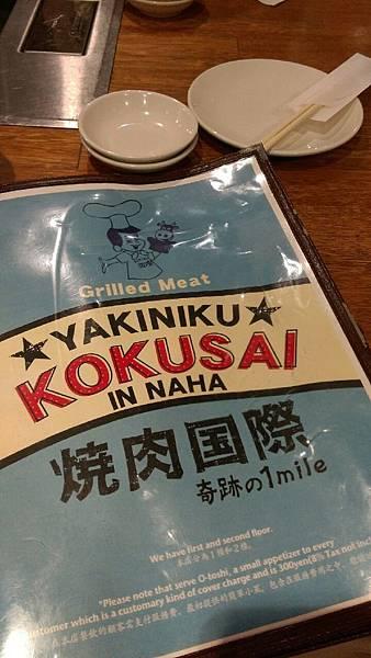 20151014-18沖繩五日遊_6506.jpg