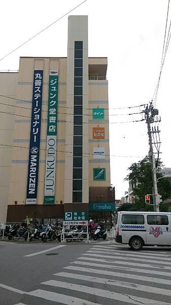 20151014-18沖繩五日遊_5495.jpg