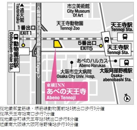 住宿-東橫INN天王寺.jpg