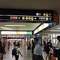 大阪自由行_171005_0033.jpg