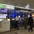 大阪自由行_171005_0035.jpg