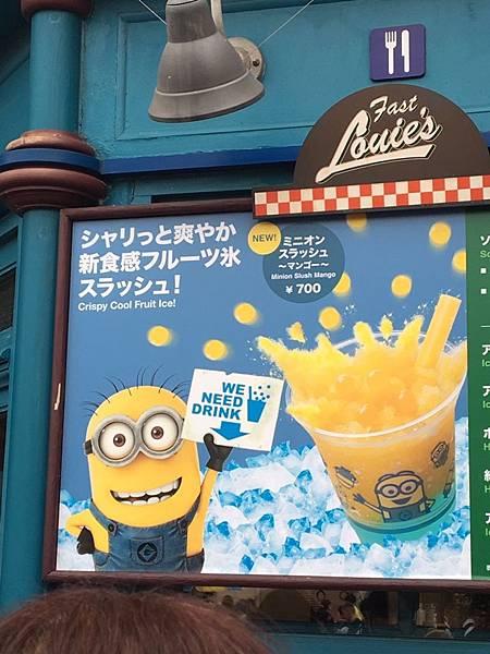 大阪自由行_171005_0244.jpg