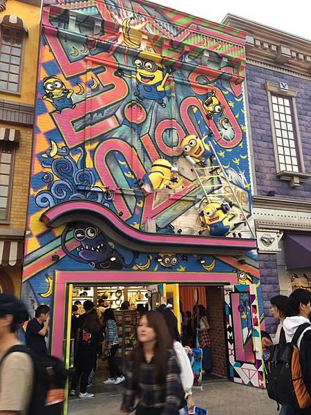 大阪自由行_171005_0236.jpg