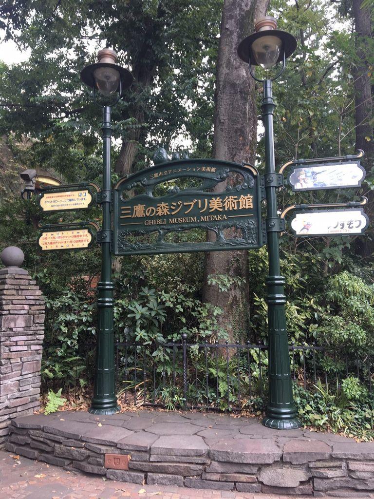 20181017 東京快閃行_181106_0057.jpg