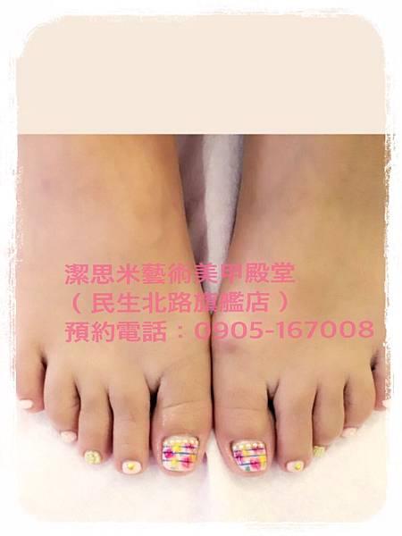 2.放美甲櫥窗分店fb粉絲團_20.jpg