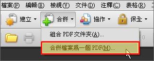 pdf03.png