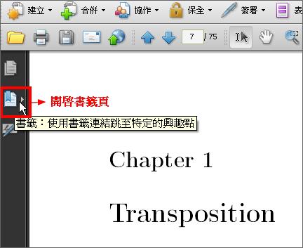 pdf2-1.png