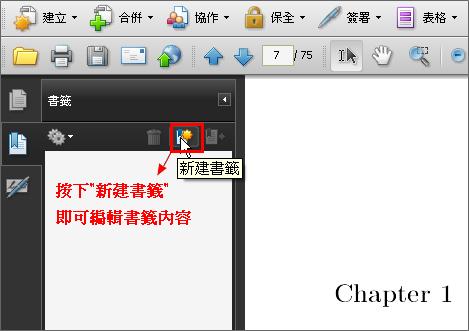 pdf2-2.png