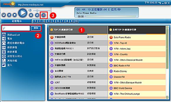 radio_1b.png