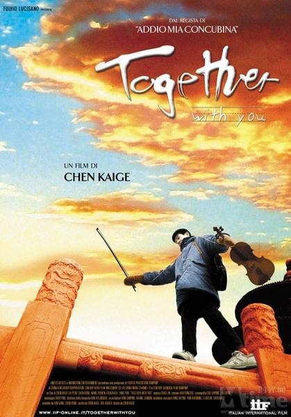 together02.jpg