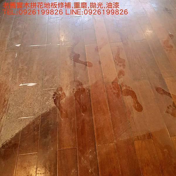 老舊實木拼花地板修補,重磨,拋光,油漆 TEL:0926199826 LINE:0926199826
