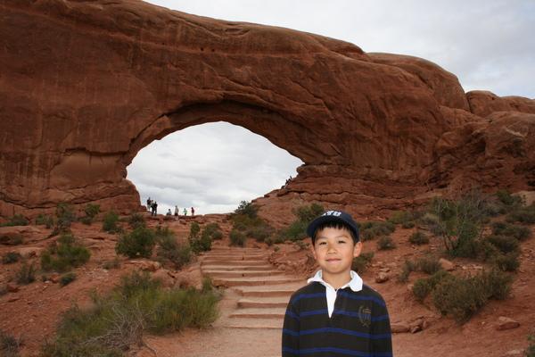 Arches N P