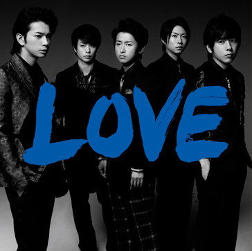 LOVE封面-普.bmp