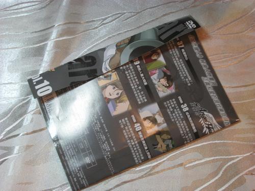 990402-女勻做的皮包.JPG