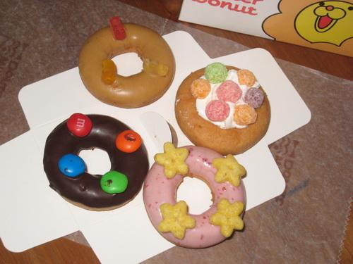 990403-Mr.Donut.JPG