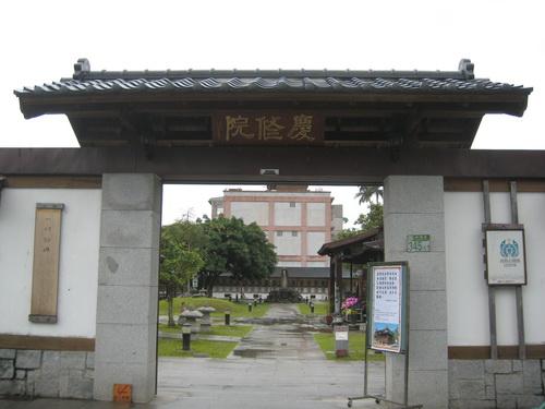 990423-慶修院.JPG