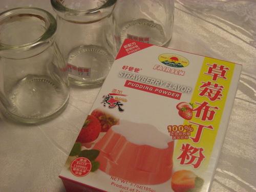 生活_990723_草莓布丁diy_0.JPG