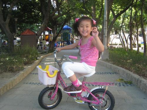 990821-公園騎踏車4.jpg