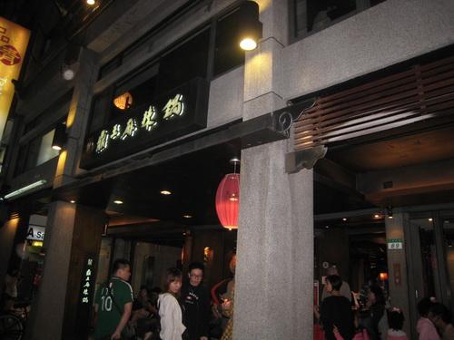 20110528_1.JPG