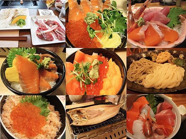 小樽札幌美食.001