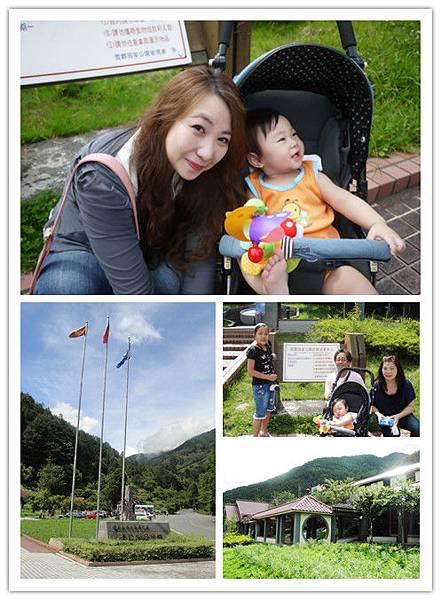 武陵遊客服務中心1.jpg