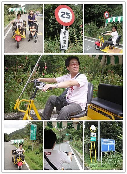 電動三輪車2.jpg