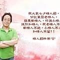 DSC02870_A_副本1.jpg