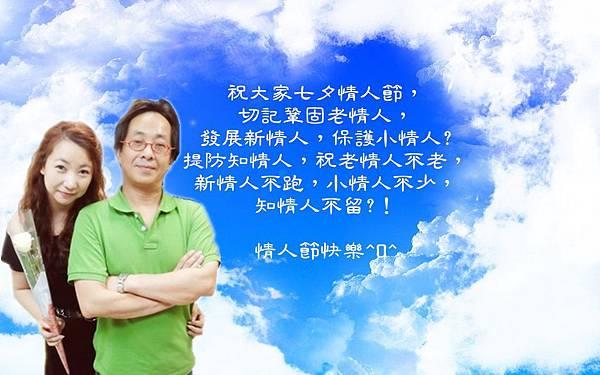 DSC02870_A_副本4-1.jpg